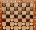 Super Checkers 2