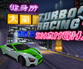 Turbo Racing 3 – Shanghai